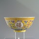 Bowl usually a mariage gift made during the Guangxu period. Decorated with symbols of good fortune, longlife (bats) and happiness, H6cm D14cm (n/a).