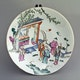 Stemcup Daoguang or Xianfeng period, showing 5 figures in a garden with pavillion with bats flying above. D21cm H8cm