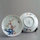 Plates porcelain in Kakiemon decoration D17.5cm, 2 of 9 ca. 1950's?