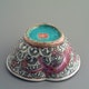 China dragon bowl Tongzhi period (1861-1875)