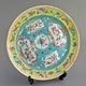 China Tongzhi (1862-1875) marked porcelain plate, of the period