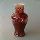 China oxblood vase ca. 1740-1780