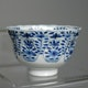 Winecup Jingdezhen export porcelain, Kangxi, of the period. Parsley flower decoration.H5.5, D8.5, has the usual small rim frits
