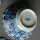 "Mark kangxi lobed dish, reads: ""meiyu""= beautiful jade. Minyao ware."