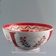 Bowl Edo period, Kutani (9 valleys) marked, handpainted, D23cm, H10.5 cm