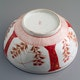 "Mark Kutani bowl, handpainted overglaze, Kutani meaning: ""nine valleys"""