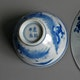 """Mark of the hunting scene cup, Jingdezhen, dynasty: Kangxi, of the period, handpainted seal reads: """"KangxI nianzhi"""" in double blue ring."""