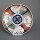Japan Arita porcelain, Edo (1780-1860) period