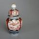 Japan Arita porcelain, Edo (1780-1860) period, or earlier
