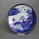 Japan Arita porcelain, Meiji period, has the Yamatoku stamp.