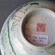 """Seal in Zhuangzhu reads: """"da Qing Daoguang nian zhi"""""""