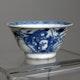 China Jingdezhen Kangxi period cup.