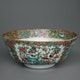 Bowl famille rose, made for export, ca. 1770. Vessel Jindezhen fired and decorated by one of the ca. 300  specialized workshops on the shores of the Pearl river