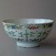 China late ultra rare Ming dynasty transition (ca. 1590) porcelain bowl. Jingdezhen kiln production.