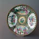 China famille rose export porcelain plate, ca. 1780, with bronze rim (mounted in France)