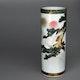Japan Kutani cylinder vase, ca. recent production, ca. 1960's.
