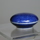 Box lidded for seal paste, Jingdezhen porcelain, D5cm.