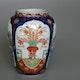 Vase Arita porcelain, front view, late Edo period