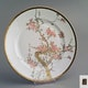 Plate porcelain handpainted cherry blossom tree with gilded rim, D21cm, ca. 1955