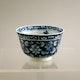 China Kangxi period Qinghua porcelain cup, ca. 1690.