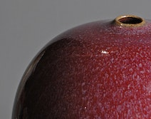 Detail of Vase by Ruelland, France, 1950's