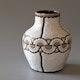 Vase by Boch La Louvière, H11cm
